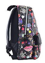 "Рюкзак подростковый кожаный Modern ST-28, ""YES"", 554962, фото 3"