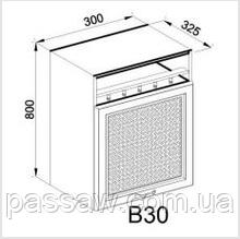 Кухонный модуль верхний Роксана В 30