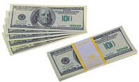 Сувенирные деньги (Сувенірні гроші)