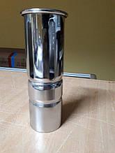Насадка на глушитель, выхлопную трубу 50 мм У-232