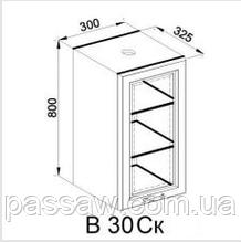 Кухонный модуль верхний Роксана В 30 Ск