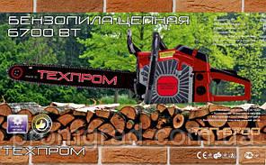 Бензопила Техпром ТБП-6700 (в металле)