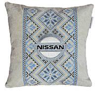 Подушка автомобильная с вышивкой логотипа Nissan ниссан