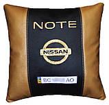 Подушка автомобильная с вышивкой логотипа Nissan ниссан, фото 5