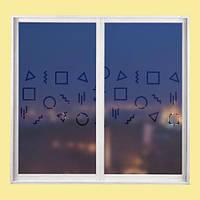 Защитная матовая пленка на окно солнца Фигурки (на стекло самоклеющаяся пленка виниловая наклейка) матовая