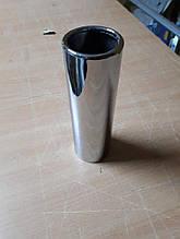 Насадка на глушитель, выхлопную трубу 50 мм У-230