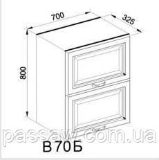 Кухонный модуль верхний Роксана В 70 Б