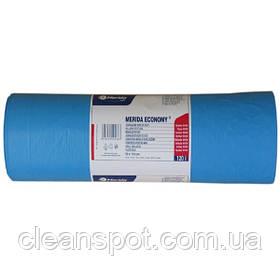 Мішки для сміття MERIDA ECONOMY 120 л (сині)