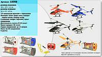 Радио управляемая игрушка Вертолет 3300 906054 с гироскопом, аккум, металл USB 6цв в коробке 28*9,5*12