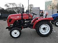 Минитрактор Xingtai T 22 (XT 220) NEW