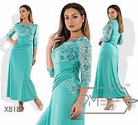 3452cb9b03c Красивое вечернее длинное платье в пол с пайетками большого размера
