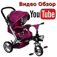 Велосипед трехколесный детский Turbo Trike M AL3645 EVA
