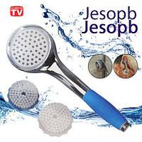Насадка на душ со сменными массажными насадками Jesopb