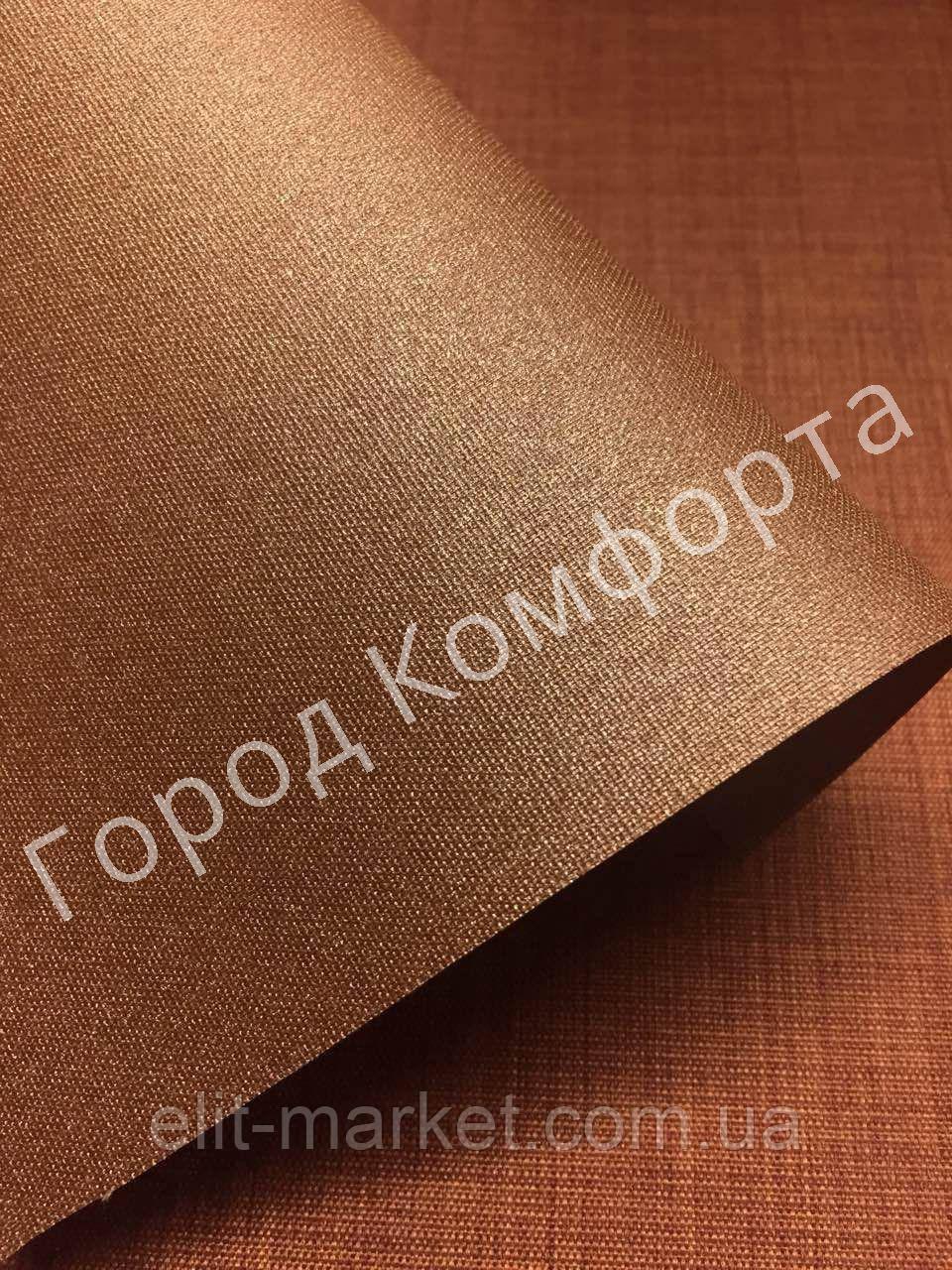 Рулонна штора коричнева з напиленням