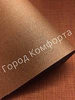 Рулонная штора коричневая с напылением