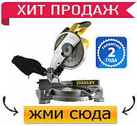 Пила торцевая дисковая монтажная Stanley STSM1510-RU,1500 Вт. Жми Сюда!