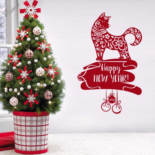 Интерьерная новогодняя наклейка 2018 Год собаки (декор стен, наклейки на обои, стены, окна, офисы)