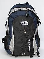 Велосипедний рюкзак The North Face синій колір