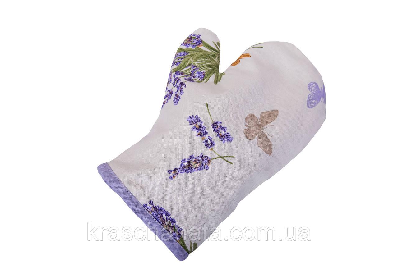 Кухонная рукавица, Лаванда, 15х25см, Эксклюзивные подарки, Кухонный текстиль