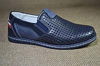 Туфли Шалунишка темно-синие для мальчика 31р-36р