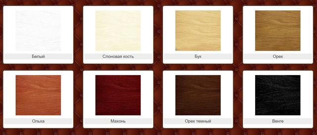 Стол деревянный Абсолют (Цветовая гамма дерева, Лак)
