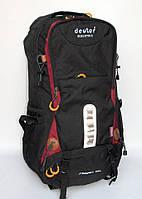 Туристический рюкзак Deuter черный на 65 литров