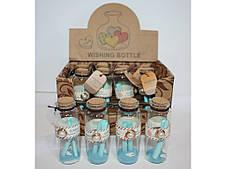 Бутылочки с пожеланиями 12шт  1021-2