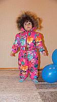 Детский зимний комбинезон 180 (24) Код:161777466