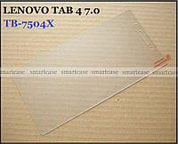 Прочное защитное стекло для Lenovo tab 4 7.0 tb-7504X водостойкое закаленное 9H 0.3 мм