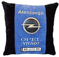 Подушка сувенирная в авто Opel опель