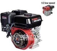 Двигатель Weima (Вейма)WM170F-S NEW, бак 5,0л.,(бензин, 7 л.с.,шпонка, вал 20мм, ручной старт)