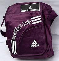 Женская спортивная сумка через плечо Адидас сиреневая