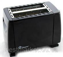 Тостер Domotec MS - 3230 650W BLACK