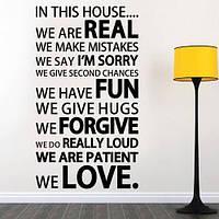 Интерьерная текстовая наклейка We love (виниловая самоклеющаяся пленка) матовая 600х1070 мм, фото 1