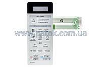 Клавиатура для СВЧ печи LG MS1949G MFM61853601