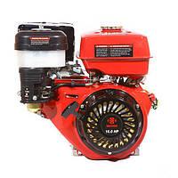Двигатель WEIMA(Вейма) WM190F-S NEW (бензин, 16л.с., шпонка 25 мм, ручной старт)