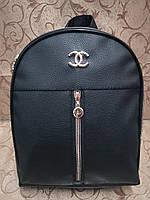 (28,5*22,5-новый)Женский рюкзак Сhanel искусств кожа/городской спортивный стильный опт