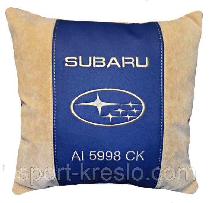 Подушка для автомобіліста декоративна з логотипом Subaru субару