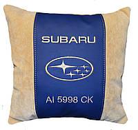 Подушка для автомобилиста декоративная с логотипом Subaru субару