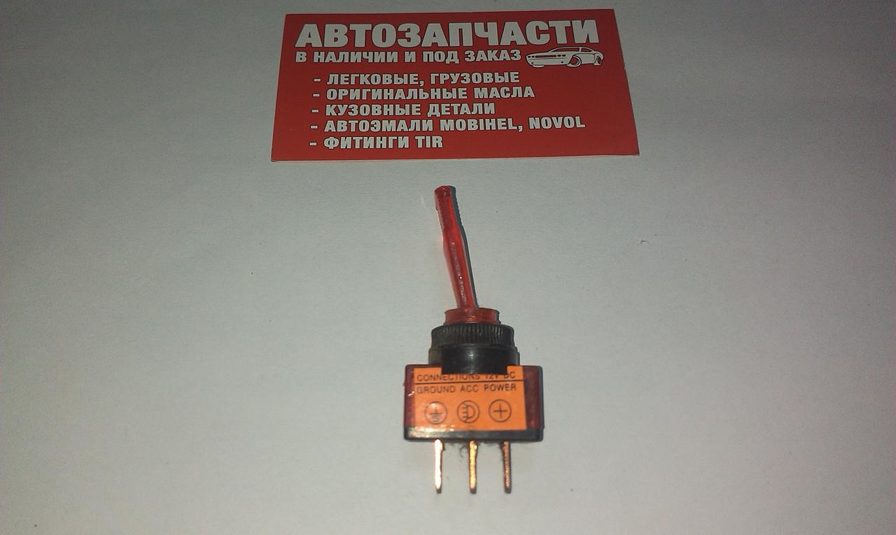 Выключатель (тумблер) с подсветкой