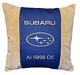 Декоративная подушка в машину с вышитым логотипом субару Subaru, фото 5