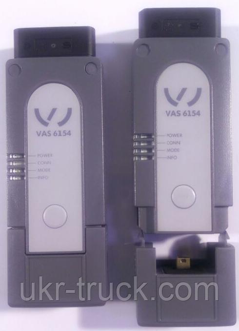 VAS 6154 Сканер дилерский