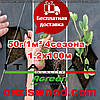 Агроволокно p-50g 1.2*100м черное AGREEN 4сезона Итальянское качество