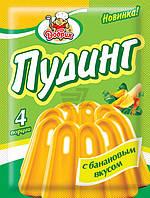 Пудинг с банановым вкусом 40 г Добрик (4820069540370)