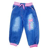 Детские джинсы для девочки р. 86 демисезонные Турция 4005 Розовый