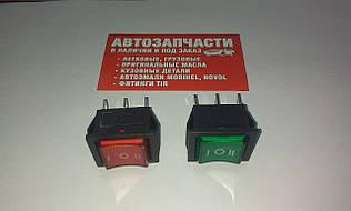 Выключатель кнопочный большой с подсветкой на 3 положения (КС-007)