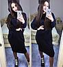 Платье свободного кроя, рукав летучая мышь с капюшоном / ангора / Украина