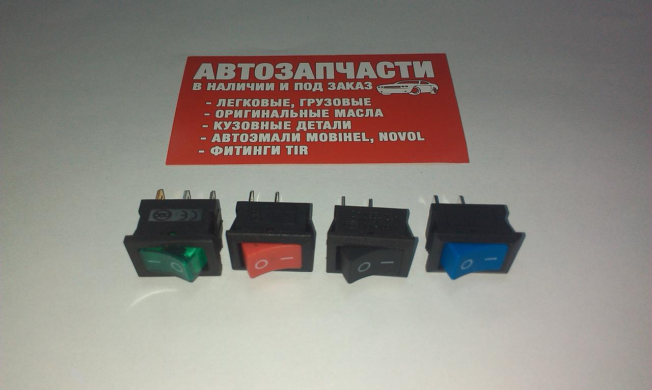 Включатель кнопочный К-003 малый на 2 положение (цвета в ассортименте)