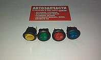 Включатель кнопочный КС-001 малый на 2 положение (цвета в ассортименте)
