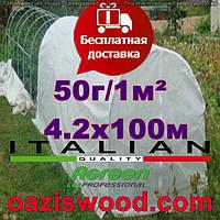Агроволокно р-50g 4.2*100м AGREEN 4сезона белое Итальянское качество, фото 1